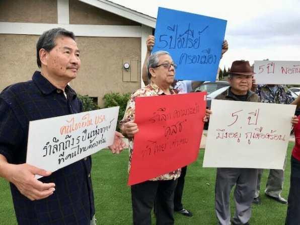 Thai-anti-junta-protest-LA-FORSEA-1