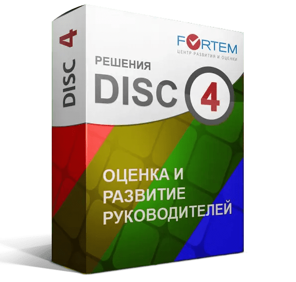 DISC оценка и развитие руководителей