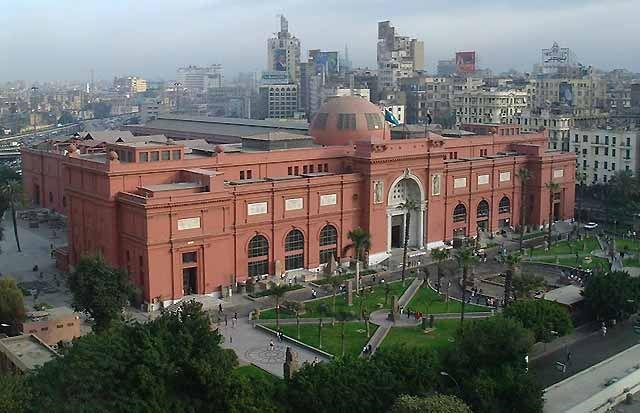 CairoMuseum