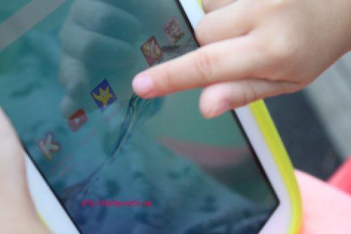 Daniela's Monthly Favorite #6 - KidloLand App