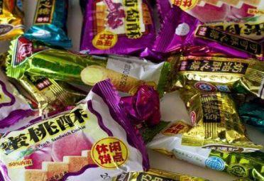 COMPRA. Nestlé se queda con la china Hsu Fu Chi.
