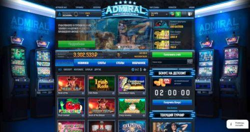 Игровые автоматы компот скачать бесплатно покер джет играть онлайн бесплатно в одноклассниках