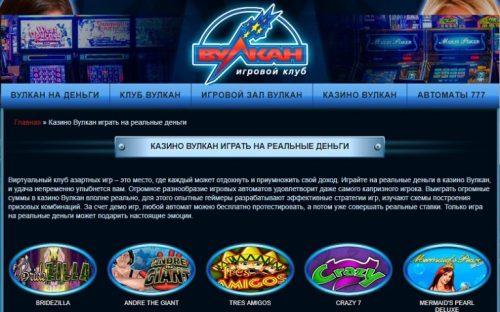 Честные игровые автоматы онлайн отзывы игровые автоматы казино как бизнес