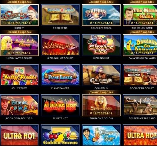 игровые автоматы для игровых центров