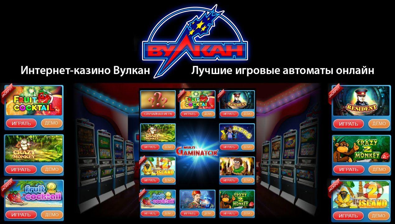 Скачать игровые автоматы роджер скачать бесплатно игру пирамида игровые автоматы