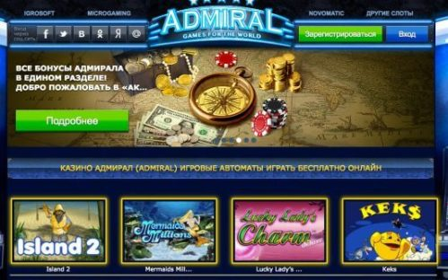 Скачать бесплатно для нокиа игровые автоматы top 10 casino online uk