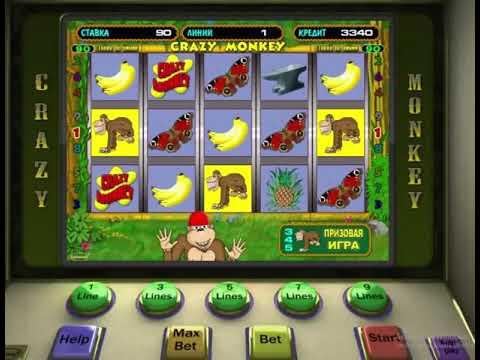 Игровые автоматы играть бесплатно воплей игровые автоматы блэкджек онлайн