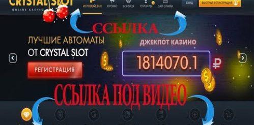как открыть игровые автоматы в москве