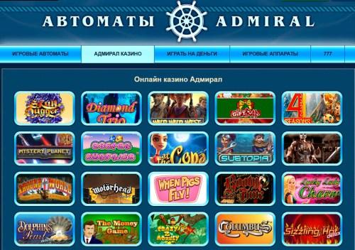Казино вулкан крупье покер онлайн вебмани