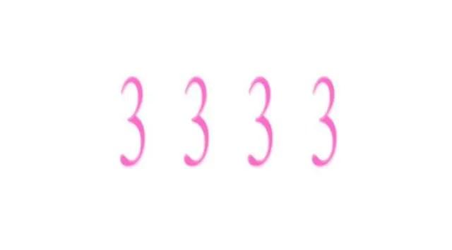 ゾロ目のエンジェルナンバー「3333」の意味を解説