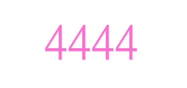 ゾロ目のエンジェルナンバー「4444」の意味を解説