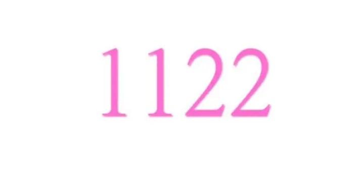 エンジェルナンバー「1122」の重要な意味を解説