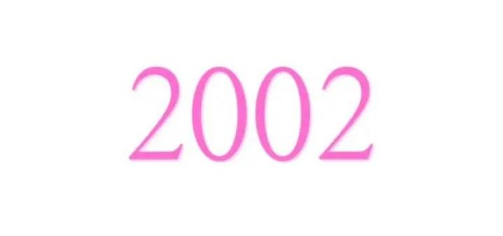 エンジェルナンバー「2002」の重要な意味を解説