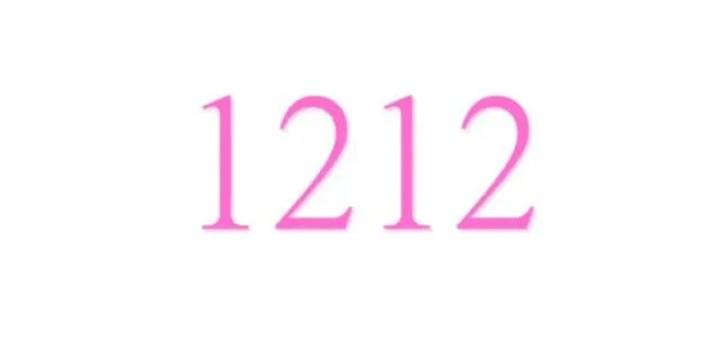 エンジェルナンバー「1212」の重要な意味を解説