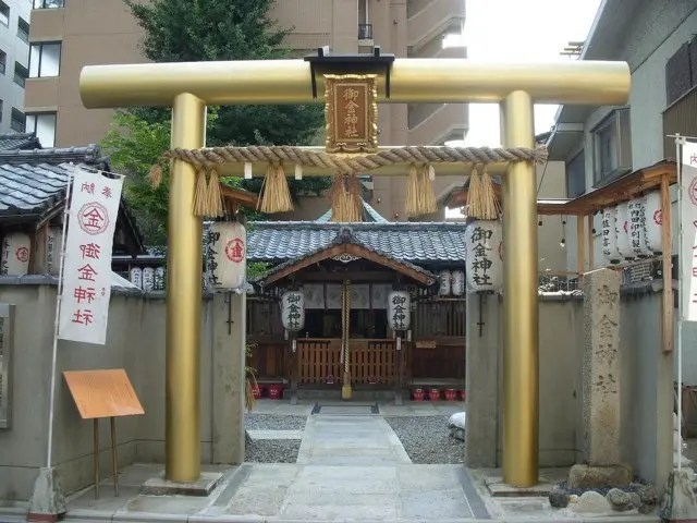 金運アップで有名な神社④御金神社(みかねじんじゃ)