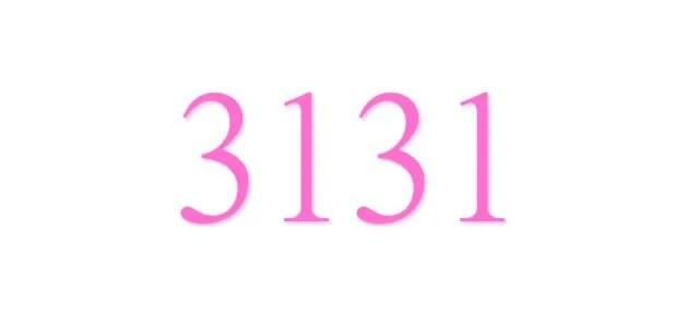 エンジェルナンバー「3131」の重要な意味を解説