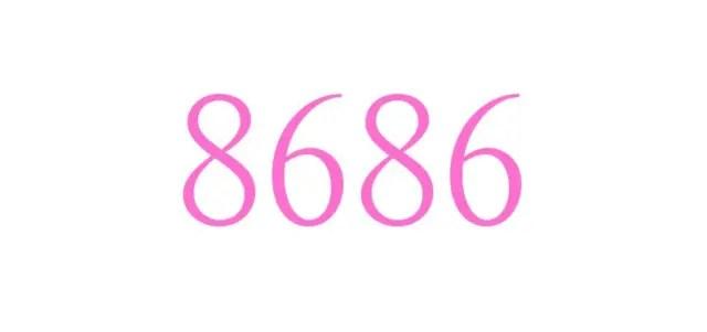エンジェルナンバー「8686」の重要な意味を解説