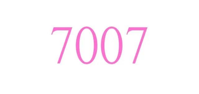 エンジェルナンバー「7007」の重要な意味を解説