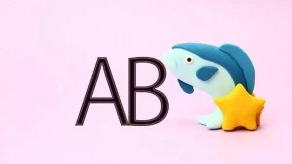 魚座AB型