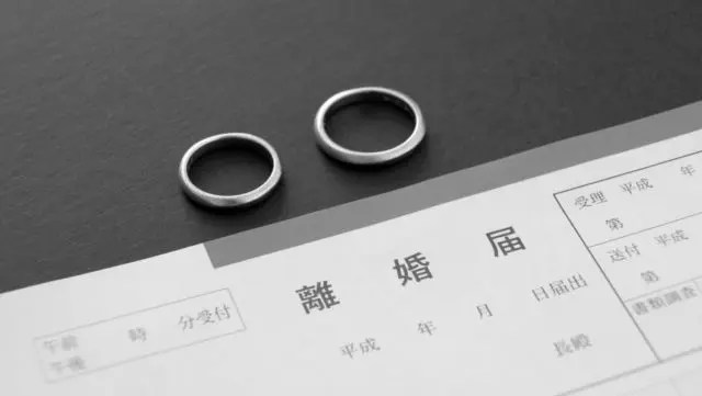 離婚届 結婚指輪