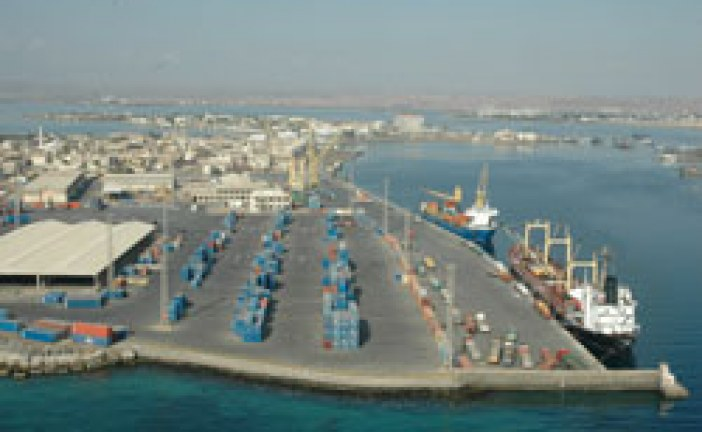 Investment Guarantees in Eritrea