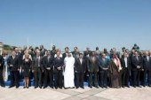 Development partners of Libya