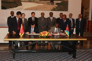 International Trade Agreements with Eritrea