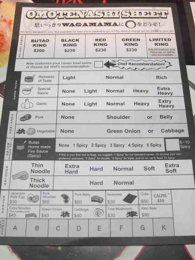 english order sheet