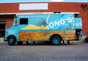 A photo of the Ono's truck