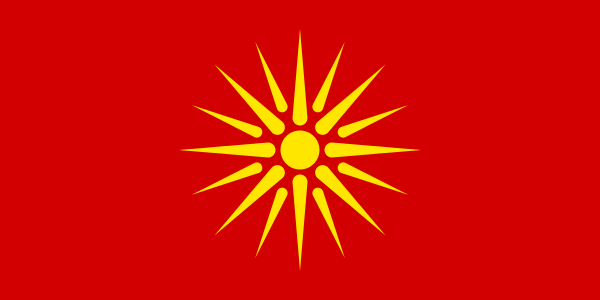 Macedonia Flag (1991-1995)