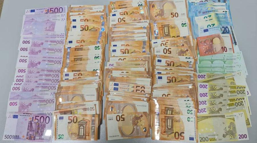 Bitllets d'euro intervinguts a la Duana de la Farga de Moles