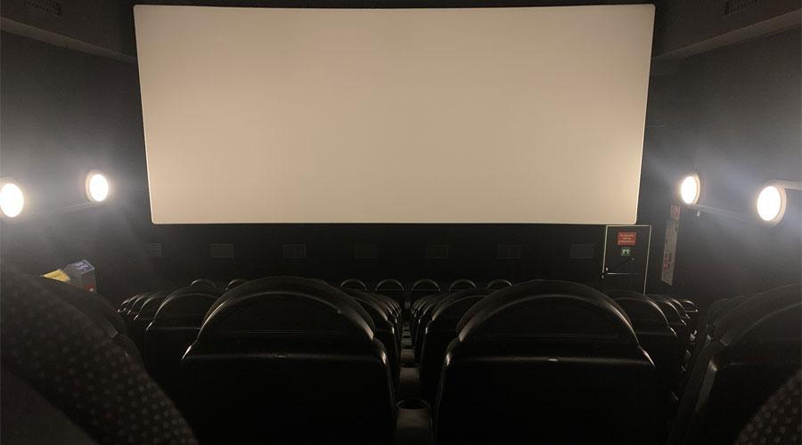Una sala dels Cinemes Illa Carlemany