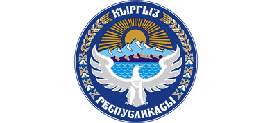 The Office of the President of the Kyrgyz Republic