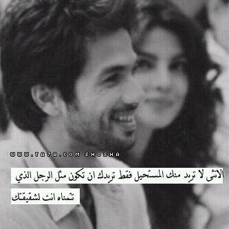 رمزيات حبيبين اسود وابيض Makusia Images