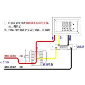 Ammeter shunt install help   IH8MUD Forum
