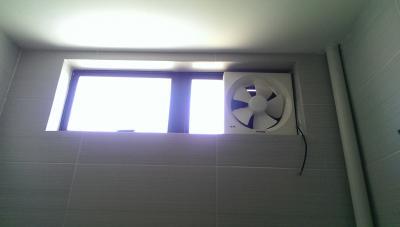 bathroom exhaust fan question