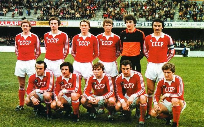 Bildresultat för 1982 ссср Брази́лия