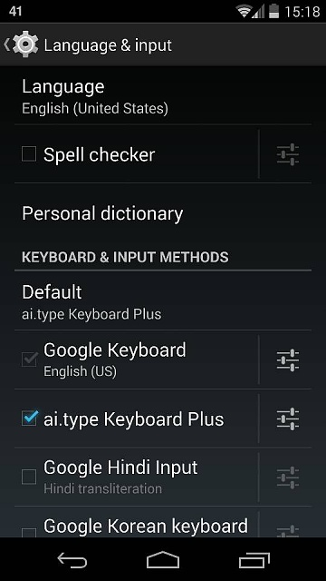 Keyboard In Notification Bar Android Forums At