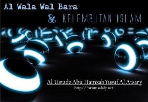 Al Wala Wal Bara