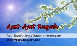 Ayat-ayat Ruqyah