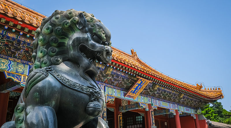 China Guardian Lions