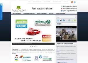 Сайт Интернет офис Агент, созданный компанией Fory Group