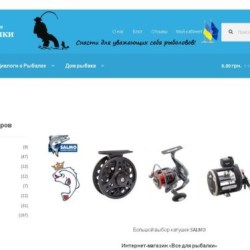 Сайт Все для рыбалки от компании Fory Group