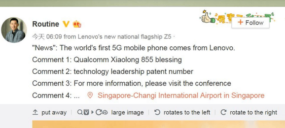 Lenovo First 5G phone With Snapdragon 855
