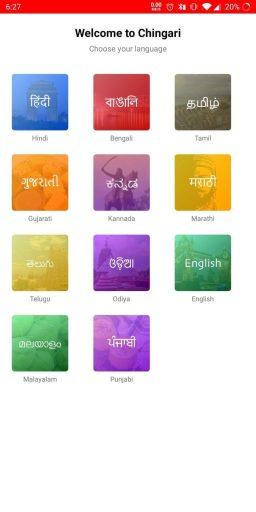 Indian TikTok Alternative Chingari