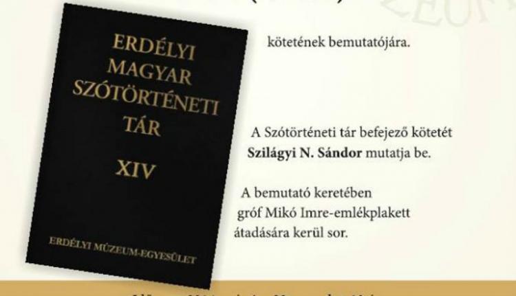 Erdélyi magyar szótörténeti… tér