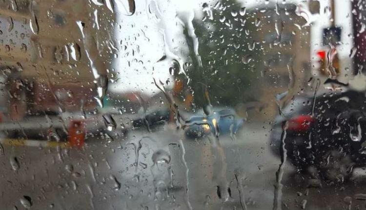 Honnan jön ez a rengeteg eső? Mikor lesz már vége??