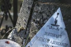 FOTO-Przygoda-w-Świdwinie-Wiosna-19-Katarzyna-Staniszewska-060a