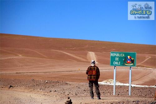 Уюни в Боливии