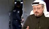 Suudiler, Konsolosluktaki Aramayı Türk Polisinin